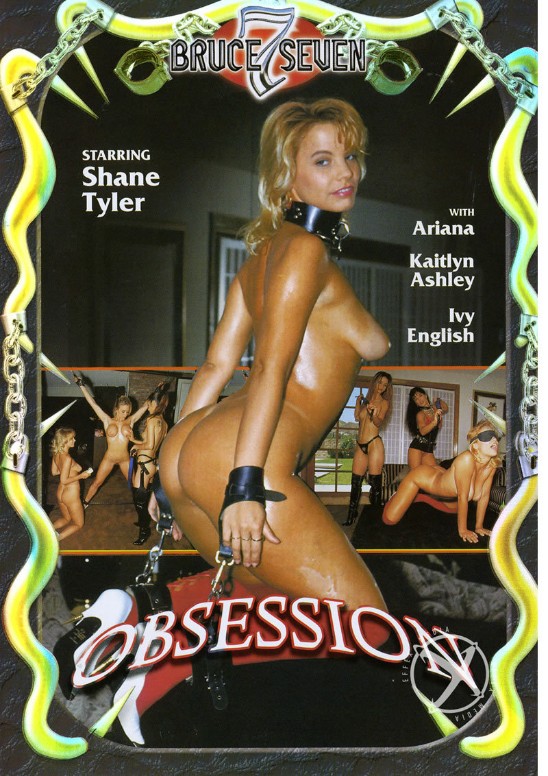 Obsession (disc)